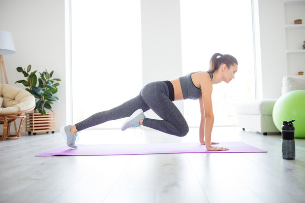 A Stretching Routine To Do At Home